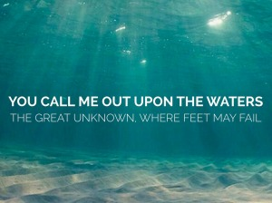 call me out on the waters